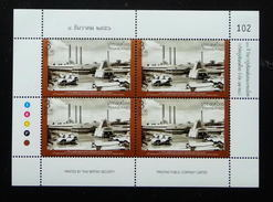Thailand Stamp 2013 100th The First Thai Cement Manufacturer (The Siam Cement)  - Miniature BLK4 - Thailand