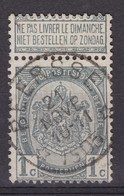N° 53  : DEPOT RELAIS  * BEERSE * - 1893-1907 Coat Of Arms