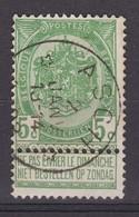 N° 56   : DEPOT RELAIS  * ASCH * - 1893-1907 Armoiries