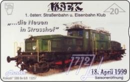 AUSTRIA Private: *1.ÖSEK 4 - ...die Neuen* - SAMPLE [ANK F417] - Oesterreich