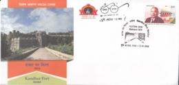 India 2018  Castles  Kandhar Fort  Pune  Special Cover   # 16097  D  Inde Indien - Castles