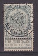 N° 53  Pli    : DEPOT RELAIS  *  BEAUVECHAIN * - 1893-1907 Armoiries
