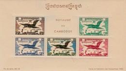 CAMBODGE / PLANCHE DE 5 TIMBRES OISEAUX - Cambodge