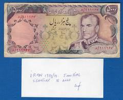 Iran  5.000  Rial  Sig 15 - Iran