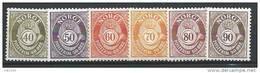 Norvège 1978 N°714/719 Neufs** Cor De Poste - Norvège