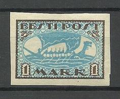 ESTLAND Estonia 1920 Michel 12 X (white Paper) MNH - Estonia