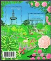"Bloc Feuillet F 4384 De 2009 Neuf "" Jardins De France"" - Neufs"