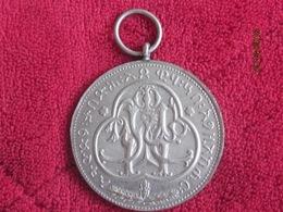 Haile Selassie Coronation Medal (40 Mm) - Jetons & Médailles