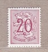1951 Nr 851P6** Zonder Scharnier:polyvalent Papier.Cijfer Op Heraldieke Leeuw. - 1951-1975 Heraldischer Löwe (Lion Héraldique)