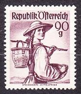 AUSTRIA 1948, UNUSED STAMP, NO GUM, Michel 909. FOLK COSTUMES. Condition, See The Scans. - 1945-.... 2ème République