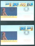 AUSTRALIA  - FDC - 20.1.1994 - LIFESAVING - Yv 1343-1348  - Lot 18650 - Premiers Jours (FDC)