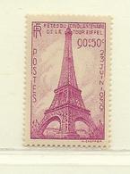 FRANCE  ( F31 - 419 )  1939  N° YVERT ET TELLIER  N° 429  N** - France