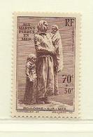 FRANCE  ( F31 - 435 )  1939  N° YVERT ET TELLIER  N° 447  N** - France