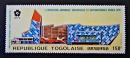EXPO UNIVERSELLE D'OSAKA 1970 - NEUF ** - YT PA 136 - Togo (1960-...)