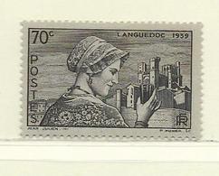 FRANCE  ( F31 - 439 )  1939  N° YVERT ET TELLIER  N° 448  N** - France