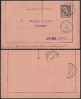 NOUVELLE CALEDONIE 1898 EP 25c Type Alphee Dubois De Pourail Vers Douai (5G23704) DC-1134 - Briefe U. Dokumente