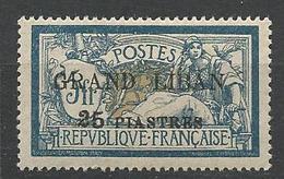 GRAND LIBAN  N° 14 NEUF*  CHARNIERE / MH - Grand Liban (1924-1945)