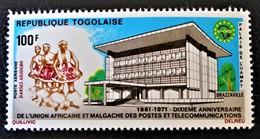 10 EME ANNIVERSAIRE DE L'U.A.M.P.T 1971 - NEUF ** - YT PA 170 - MI 894 - Togo (1960-...)