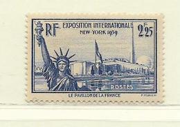 FRANCE  ( F31 - 473 )  1940  N° YVERT ET TELLIER  N° 458  N** - France