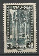 MAROC N° 149 NEUF** LUXE SANS CHARNIERE / MNH - Maroc (1891-1956)
