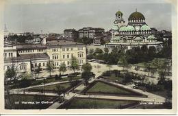 BULGARIE  SOFIA  VUE - Bulgarie