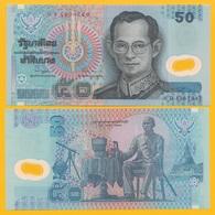 Thailand 50 Baht P-102a(4) 1997 Polymer, Sign. 74 UNC - Thaïlande