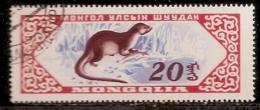 MONGOLIE OBLITERE - Mongolie