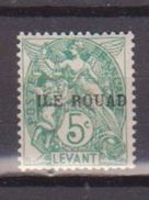 ROUAD               N° YVERT   7   NEUF SANS CHARNIERES  ( N 416 ) - Rouad (1915-1921)