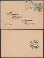 COTE D IVOIRE 1898 EP 5c De ASSINE Vers SUISSE (5G) DC-1164 - Côte-d'Ivoire (1892-1944)