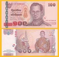 Thailand 100 Baht P-126 2012 Commemorative Birthday Of Crown Prince UNC - Thaïlande