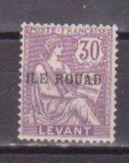 ROUAD          N° YVERT    12  NEUF SANS CHARNIERES     ( N  548  ) - Rouad (1915-1921)