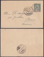COTE D IVOIRE 1897 EP 5c  Vers SUISSE (5G) DC-1165 - Côte-d'Ivoire (1892-1944)