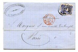 Allemagne N°33 Sur Lettre De Thann Pour Paris 1880 - Convoyeur Allemagne AMB. E (rouge) - (W1100) - Allemagne