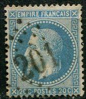 Seine, GC 201 Sur N° 29 Y Et - Marcophilie (Timbres Détachés)
