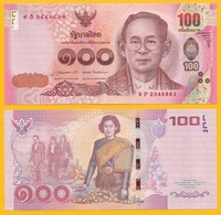 Thailand 100 Baht P-127 2015 Commemorative Princess Maha Chakri Sirindhorn's Birthday UNC - Thaïlande