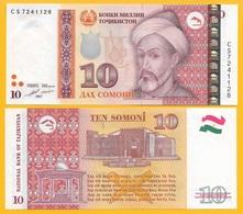 Tajikistan10 Somoni P-24b 2017 UNC Banknote - Tadjikistan