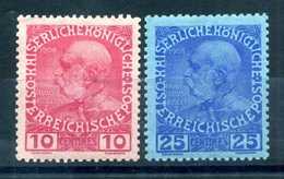 1908-14 UFFICI CRETA SET * Carta Opaca 16l/18l - Oriente Austriaco