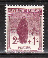 229**  Orphelins De La Guerre - Bonne Valeur - MNH** - LOOK!!!! - Frankreich
