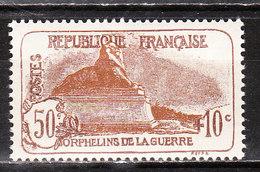 230**  Orphelins De La Guerre - Bonne Valeur - MNH** - LOOK!!!! - France