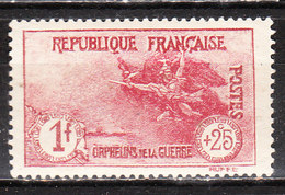 231**  Orphelins De La Guerre - Bonne Valeur - MNH** - LOOK!!!! - France