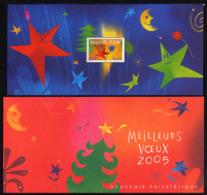 FRANCE 2004, Meilleurs Voeux (étoile Et Fleur),  1 Bloc Souvenir Dans Son Emballage, Neuf / Mint - Nouvel An