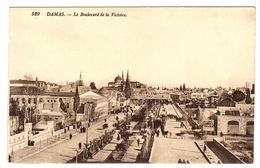 DAMAS - Le Boulevard De La Victoire - Ed. Collection De Luxe Du Levant M. L. Amalberti, Beyrouth - Syrie