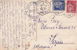 FRANCE 1937 CARTE DE DOSSENHEIM POUR SOFIA TYPE PAIX - 1932-39 Paix
