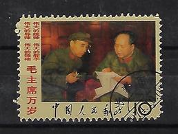 1741 - 1949 - ... People's Republic