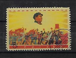1753 - 1949 - ... People's Republic