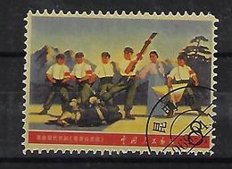 1012 Michel - 1949 - ... People's Republic