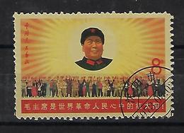 1750 - 1949 - ... People's Republic