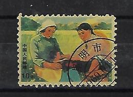 1038 Michel - 1949 - ... People's Republic