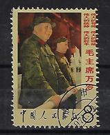 1740 - 1949 - ... People's Republic