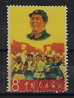 1733 - 1949 - ... People's Republic